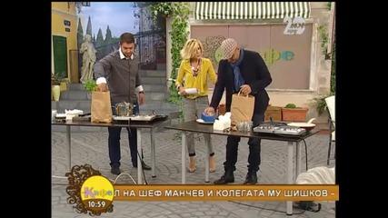 Kулинарен дуел между шеф Манчев и колегата му Шишков - На кафе (24.10.2014)