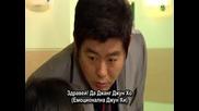 [ Bg Sub ] Witch Yoo Hee - Епизод 8 - 1/3