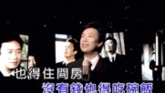 Fei Yu-Ching - Spring (Оfficial video)