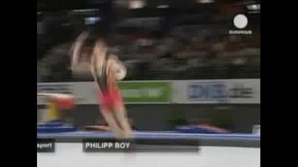 Филип Бой с европейската титла в многобоя