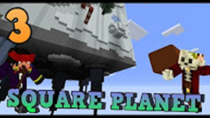 Minecraft Map Square Planet заедно с Mr_Jackp0t 3