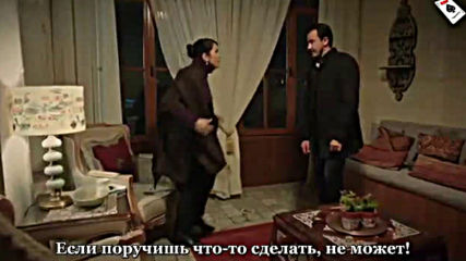 Гълъб еп.7 Руски суб.