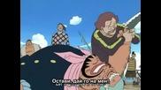 One Piece Епизод 25 Bg Sub Високо Качество