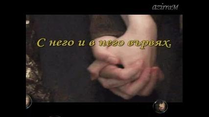 2010г. - Как Се Обича - Asteri ( Йорданка Андреева)