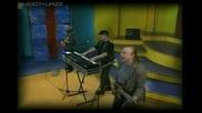 Кирил Маричков - Зодия Щурец *HQ*
