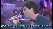 Luca Barbarossa Portami a ballare с превод