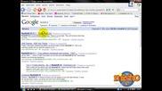 Откъде Да Си Намерите Скинове За Mozilla