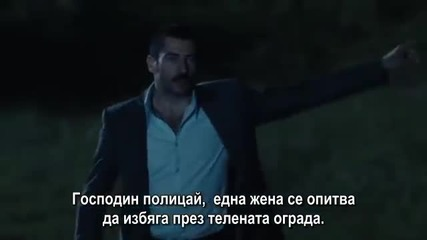 Хулиганът * Karadayi еп.112 бг.суб. 2/2