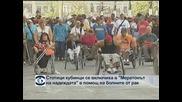 """Стотици кубинци се включиха в """"Маратона на надеждата"""" в помощ на болните от рак"""