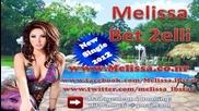 Melissa - Bet2elli