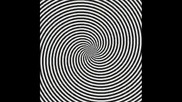 Вгледайте се в центъра