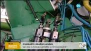 Започва модернизацията на газовото хранилище в Чирен