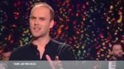 Danijel Alibabic - Tebi je na dug - Tv Grand 26.03.2018.