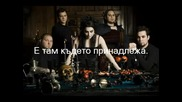 evanescence - cloud nine bg [bg subs]
