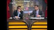 Шоуто на Иван и Андрей 18.02.2010 (част 4)