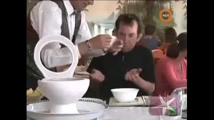 Скрита камера - Супа в тоалетна - смях