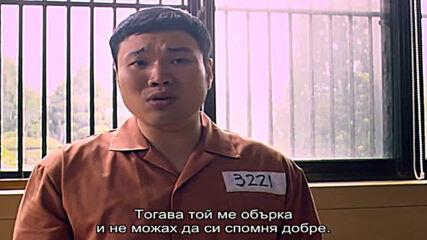 The Case of Itaewon Homicide (2009) part 1 / Случаят с убийството в Итеуон част 1