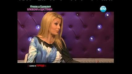 """Миглена Ангелова в """"Горещо"""" (01.02.2014г.)"""