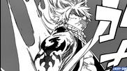 { Bg Sub } Fairy Tail Manga 464 - Natsu vs Zeref