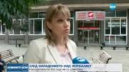 СЛЕД ПОБОЯ: Оперираха журналиста Иво Никодимов (ОБЗОР)