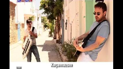 Murat Dalkilic - Catlat - Пукай (prevod)