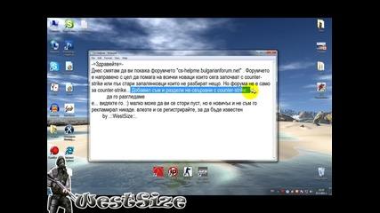 Cs-helpme.bulgarianforum.net