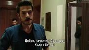 Kara Para Ask - 23 eпизод sub