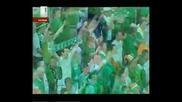 атмосвера на стадион Васил Левски преди квалификацията България - Ейре кр. резултат 1:1