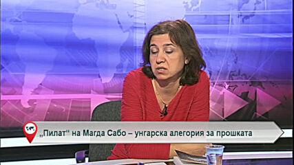 """""""Пилат"""" на Магда Сабо – унгарска алегория за прошката"""