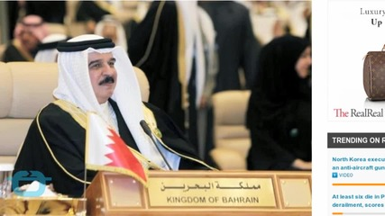 BahrainI No-Show for Strategic Middle East Summit at Camp David
