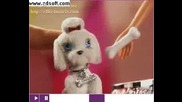 Bratz Pampered Pupz