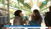 Тревога в центъра на София! Евакуираха Централните хали