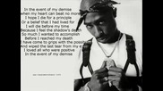 2 Pac - Troublesome - Ghost