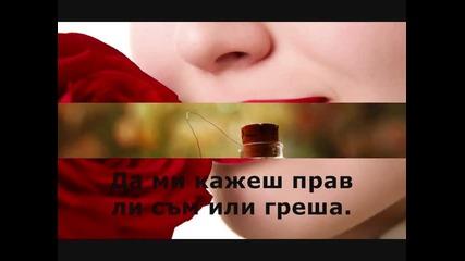 (превод) Камелот - Ехо от Рая