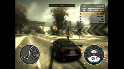 Need For Speed Most Wanted гонка