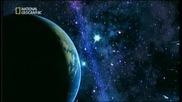 Паранормално: Вещества от космоса