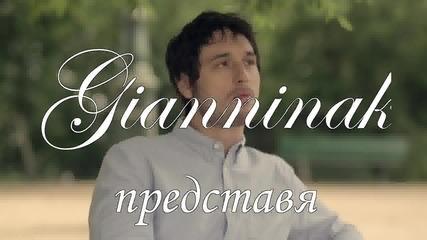 **превод** Carmelo Zappulla Sono Io