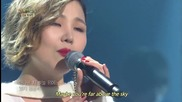 Ali - You Drifted Away ( Immortal Song 2 ) + български превод