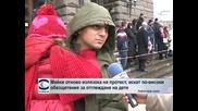 Майки отново излязоха на протест, искат по-високи обезщетения за отглеждане на дете