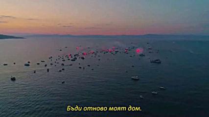 Оливер Драгоевич - Стъпка в безкрая - превод