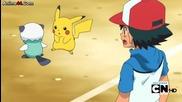 Pokemon Season 14 Black and White Episode 4