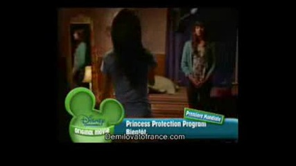 French preview Princess Protection Program