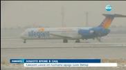Самолет излезе от писта в Канзас заради силен вятър