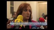 """Михайлова: Проверката за спрените средства по ОП """"Околна среда"""" е готова, очакваме възобновяване на плащанията"""