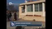 Полицаи ограбиха богата ромска фамилия