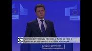 Украйна и Русия не се разбраха за газа, Европа се опасява от нова газова криза