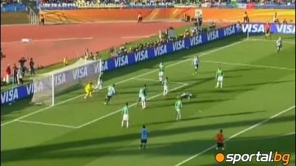 Мексико - Уругвай 0:1
