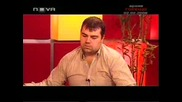 Горещо - Георги Стоев - Неизлъчвано- 2 ЧАСТ