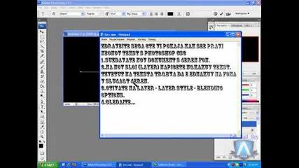 Photoshop cs3 neonov tekst