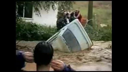 Жена хванатa в капана на река